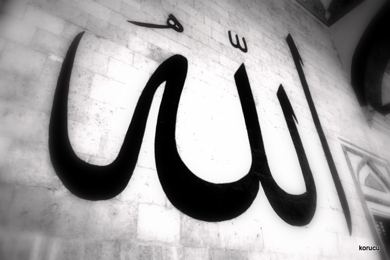 """Allah Allah, La ilahe illallah, Allahu Ekber"""